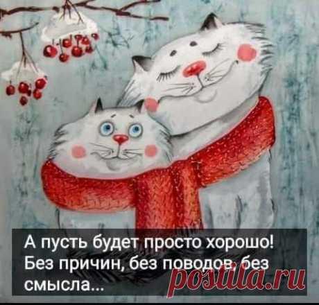 (30) Pinterest