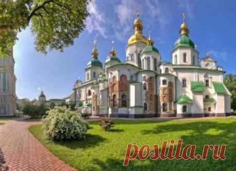 Собор Святой Софии в Киеве: история и интересные факты