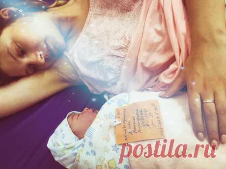 Родить с удовольствием: не миф, а реальность | 🦄 Baby insight 🦄 | Яндекс Дзен