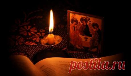 Сорокасильный оберег, краткая молитва | Молитвы.ГУРУ | Яндекс Дзен