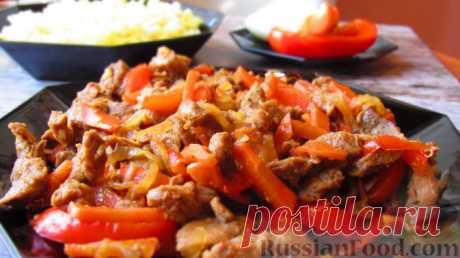 Рецепт: Мясо по-тайски на RussianFood.com