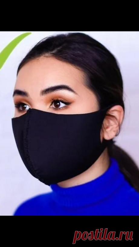 Врачи и учёные признали,что эта маска является лучшей заменой медицинской маски!!!😷 | Алиса Gold | Яндекс Дзен