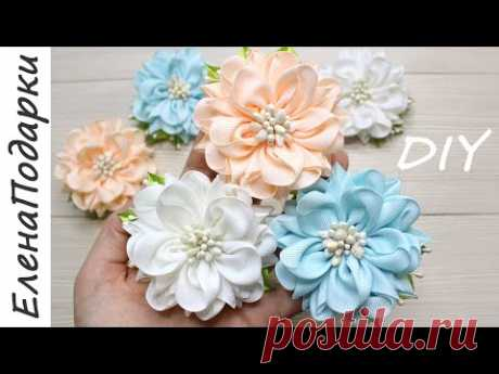 🌸 ЦВЕТЫ ИЗ ЛЕНТ МК 🌸 RIBBON FLOWER DIY 🌸 FLORES DE CINTAS 🌸