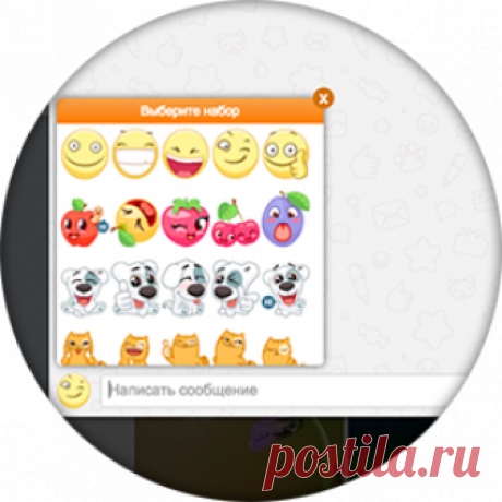 cards, stickers and gifts in Schoolmates and VKontakte! New free cards now in Schoolmates and VKontakte! Now and you had an opportunity to share bright emotions with the help of colourful stickers in networks Schoolmates absolutely free of charge!