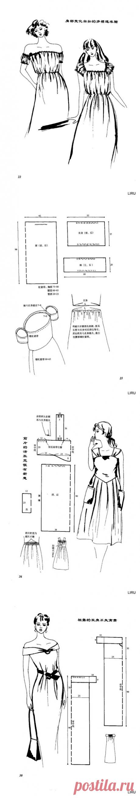 Мастера и умники: Серия сообщений: Простые выкройки из Японского журнала. № 4