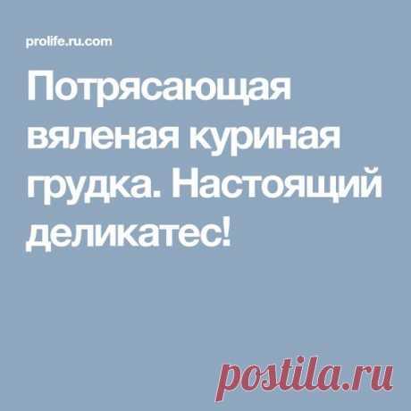 (69) Pinterest