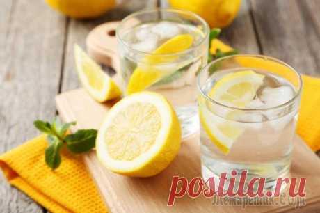 Чем полезна вода с лимоном натощак для организма Какой напиток несложно приготовить, недорого стоит, делает кожу сияющей, помогает пищеварению и помогает процессу похудения, полон витамина С? Нет, это не тот чудодейственный эликсир из того рекламног...