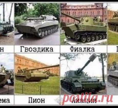 Праздничный букет дамам от российской оборонки
