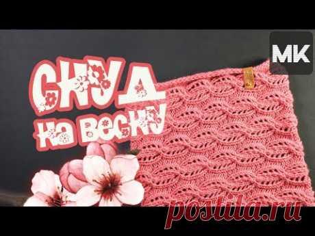 Мастер-класс по вязанию снуда на весну спицами со схемой / Crochet snood / Örme örgü düzeni ile - YouTube