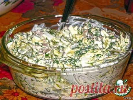 "Салат ""Семейный"" - кулинарный рецепт"