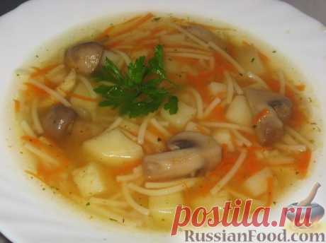 Рецепт: Суп вермишелевый с грибами