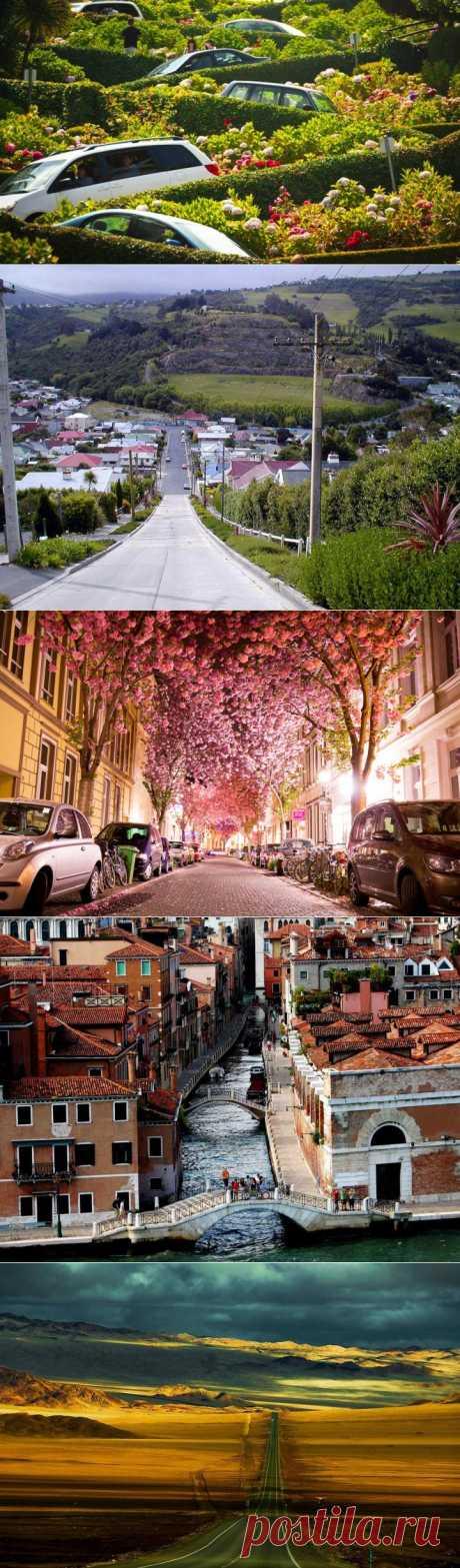 Красивые и необычные улицы со всего мира.