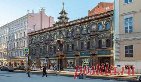 Москва:Чайный дом на Мясницкой!