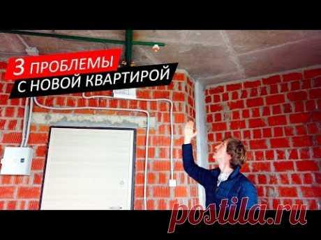⚫ КОСЯКИ с новым проектом в Москве, ОБЗОР квартиры