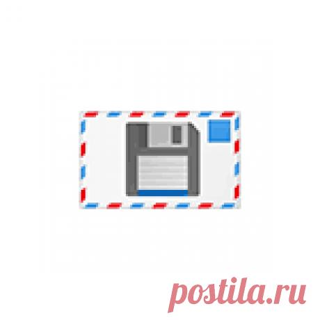 8 способов отправить большие файлы по Интернету Онлайн сервисы, позволяющие бесплатно и без всякой регистрации отправить по Интернету файлы больших размеров, в том числе и без ограничений на размер отправляемого файла.