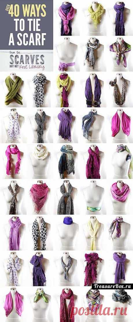 Как красиво завязать женский шарф | Рукоделие | Treasurebox - пошаговые мастер-классы