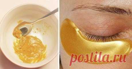 Маска для кожи вокруг глаз с куркумой - минус 5 лет за 15 минут