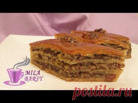 Армянская Пахлава | Пальчики оближешь! | Простой рецепт | Armenian Pahlava |Very tasty Armenian cake