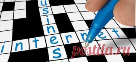 С чего начать бизнес в интернете? | Kopiraitery.ru