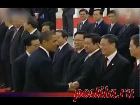 Barack Obama trick