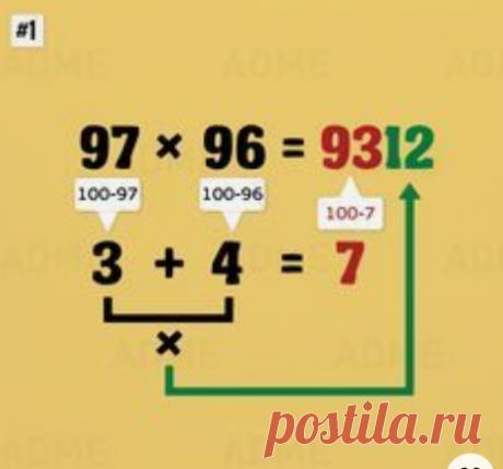 (573) Pinterest