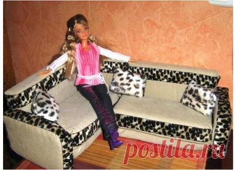 Мебель для Барби своими руками: создаем игрушечный угловой диван