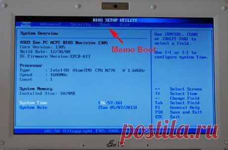 Ошибки при загрузке компьютера | Компьютер для начинающих. Обучение работе на компьютере
