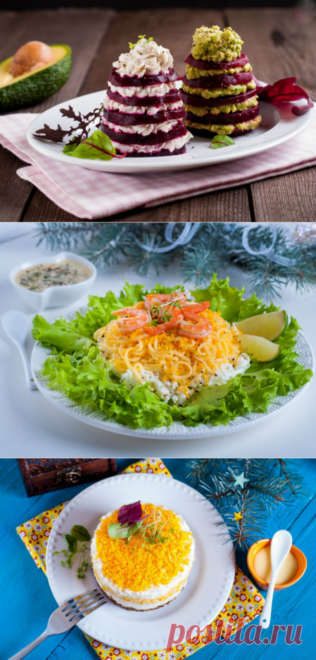 Вкус праздника... 5 простых салатов, которые выглядят как из ресторана!