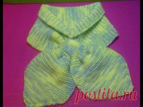 Удобный шарф