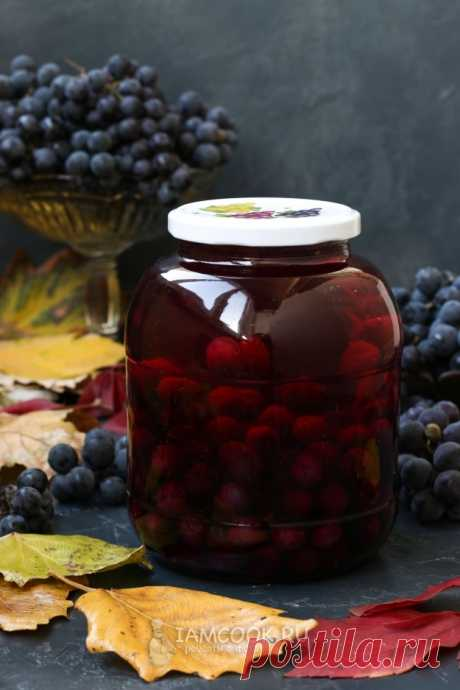 Компот из винограда Изабелла на зиму — рецепт с фото пошагово