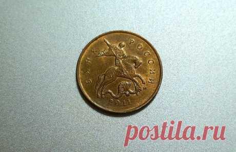 Дорогая монета 10 копеек 2011 года | В основном про деньги | Яндекс Дзен