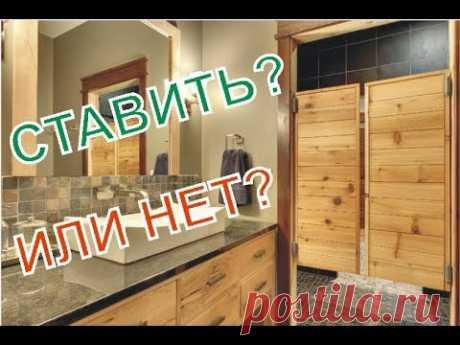 ✅ Маятниковые (барные) двери. Ставить ли в квартире?