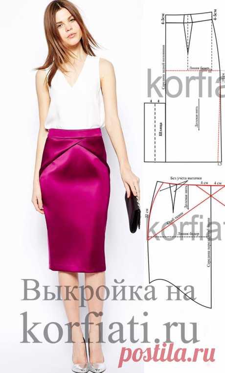 Выкройка юбки-карандаш со шлицей от ШКОЛЫ ШИТЬЯ А. Корфиати Выкройка юбки-карандаш со шлицей. Юбка-карандаш выполнена из атласа, длиной ниже колен, на поясе, со шлицей и изящной драпировкой, похожей на оригами. Сшить
