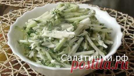 РЕЦЕПТЫ ЛУЧШИХ САЛАТОВ ДЛЯ ПОХУДЕНИЯ | Рецепты вкусных салатов