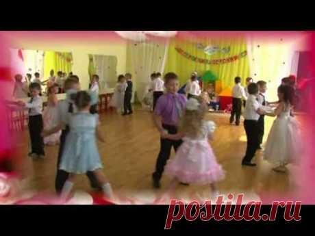 "Танец ""Здравствуй, школа"