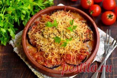 Баклажаны пармеджано по-итальянски - рецепт с фото