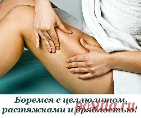 Новые рецептики для красоты и здоровья)