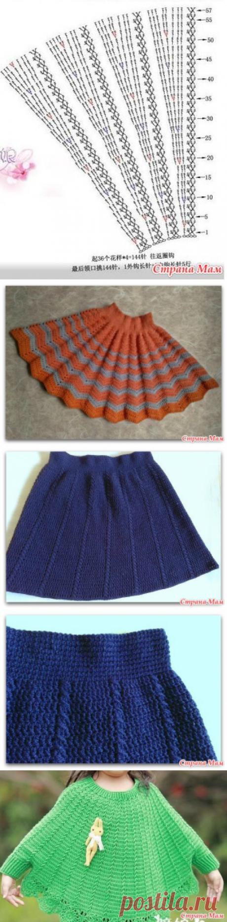 юбочки для внучки - Вязание - Страна Мам