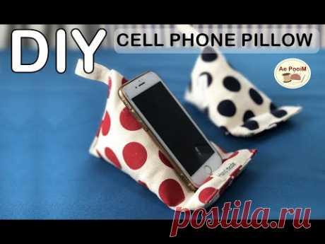 DIY CELL PHONE PILLOW STAND HOLDER | วิธีทำที่วางมือถือแบบง่ายๆ