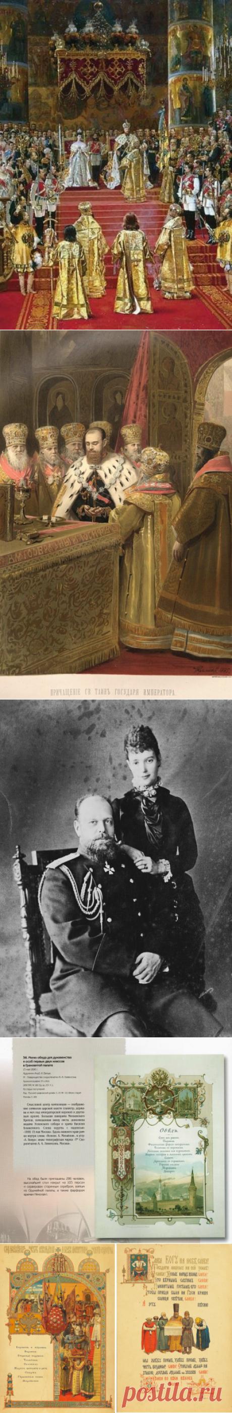 Царский стол... чем угощали гостей в честь коронации императора Александра III?   София@Piter   Яндекс Дзен