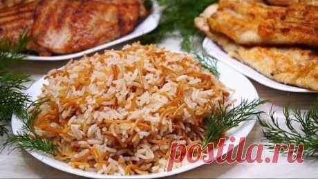 Новый Гарнир, рецепт привезла из Турции соседка и к нему на выбор вкусное мясо и рыба