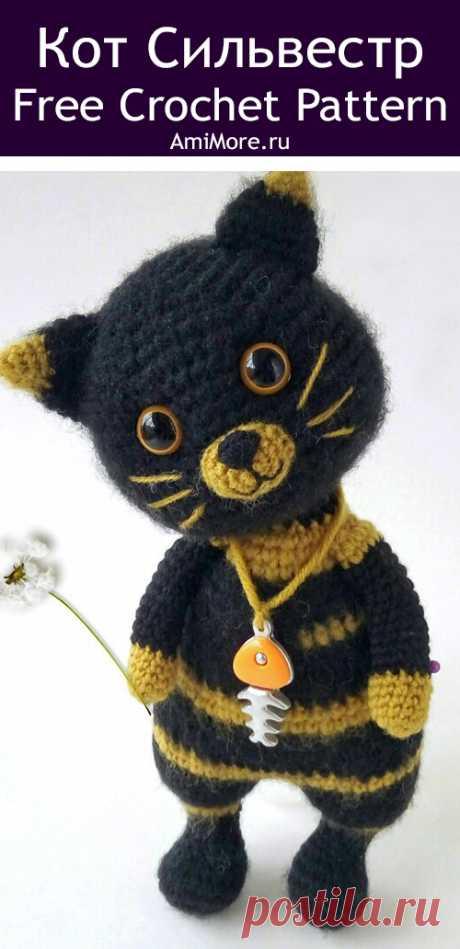 PDF Кот Сильвестр крючком. FREE crochet pattern; Аmigurumi animal patterns. Амигуруми схемы и описания на русском. Вязаные игрушки и поделки своими руками #amimore - котик, кот, кошечка, кошка, котенок.
