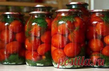Зaкaтывaем помидopы без укcуca