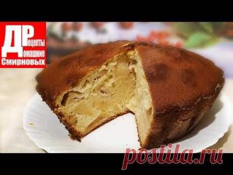 Пирог заливной с яблоком и айвой! Быстро и вкусно!
