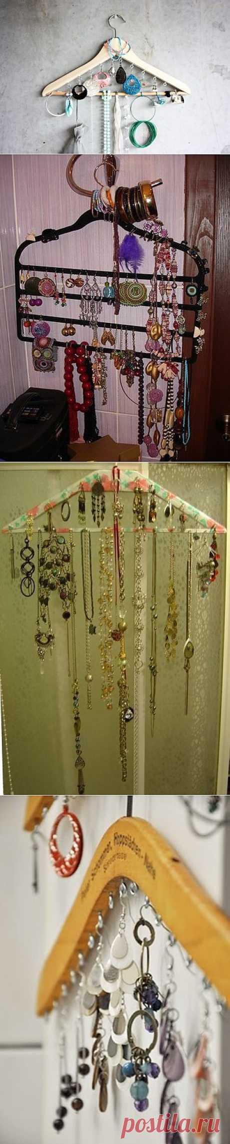 Вешалки для украшений / Организованное хранение / Модный сайт о стильной переделке одежды и интерьера