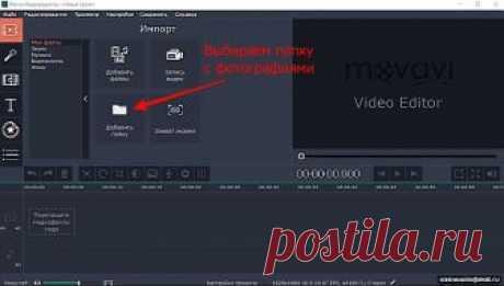 Movavi Видеоредактор 14 – создавать свои фильмы стало просто!