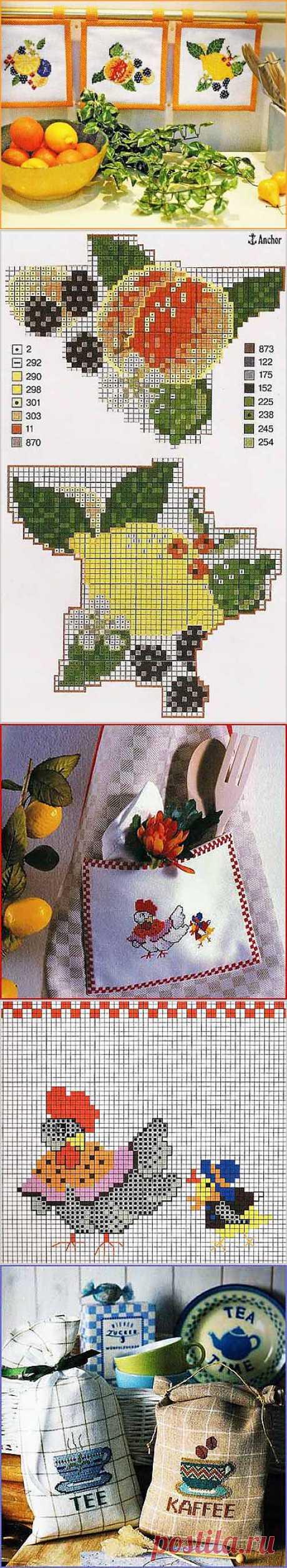 Вышивка крестом для кухни | Милые мелочи