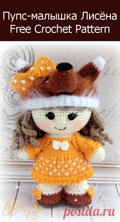 PDF Пупс-малышка Лисёна. FREE amigurumi crochet pattern. Бесплатный мастер-класс, схема и описание для вязания амигуруми крючком. Вяжем игрушки своими руками! Куколка, кукла, doll, puppet, puppe, marioneta, fantoche, poupée, lalka. #амигуруми #amigurumi #amigurumidoll #amigurumipattern #freepattern #freecrochetpatterns #crochetpattern #crochetdoll #crochettutorial #patternsforcrochet #вязание #вязаниекрючком #handmadedoll #рукоделие #ручнаяработа #pattern #tutorial #häkeln #amigurumis #dolls