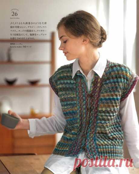 Европейское влияние на вязаную моду. Актуальные модели из японского журнала | Сундучок с подарками | Яндекс Дзен