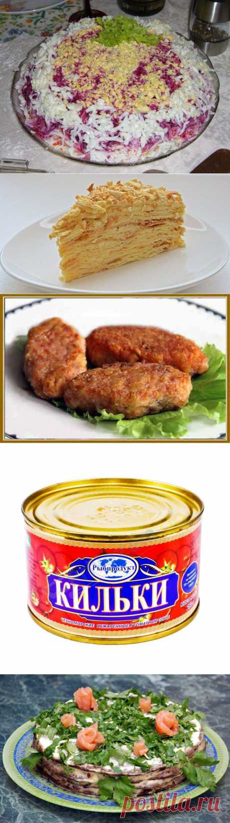 Самые популярные блюда советской кухни / Назад в СССР